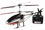 Радиоуправляемый вертолет MJX T55 2.4Ghz