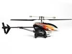Радиоуправляемый вертолет Hubsan FPV 4ch Invader (Single Rotor Metal)
