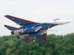 Радиоуправляемый самолет Art-tech Su-27 Warrior