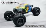 Радиоуправляемая модель Longer Off-Road Crawler Truck HSP электро Climber 4WD 1:8 2.4Ghz