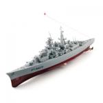 Русский эсминец