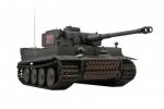 Tiger I  2.4G Infrared Series