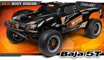 Багги 1/5 - Baja 5T RTR (BLACK)]