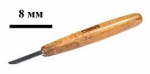 Резец плоский, 8 мм